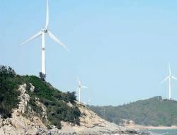 New Global Microgrid Alliance