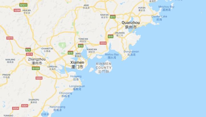 Taiwan's Kinmen Desalination Plant doubles capacity in upgrade