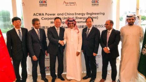 ACWA Power advances Asia ambitions with Energy China MoU