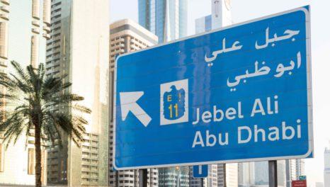 DEWA signs $56 million deal for Jebel Ali turbine extension