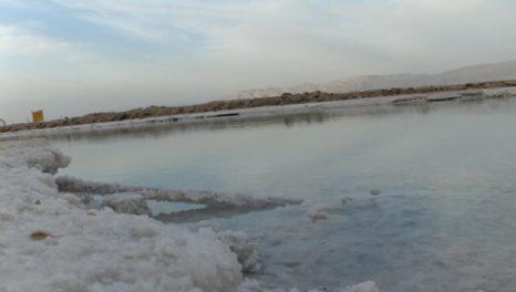 Israel mulls Red Sea Dead Sea alternative amid water price concerns