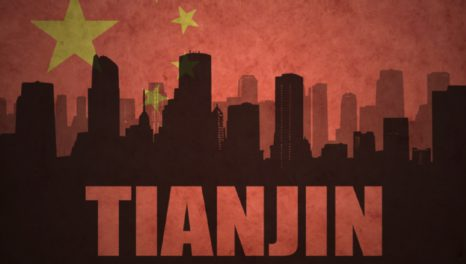 Xianda signs BOO deal for desal plant in Tianjin, China