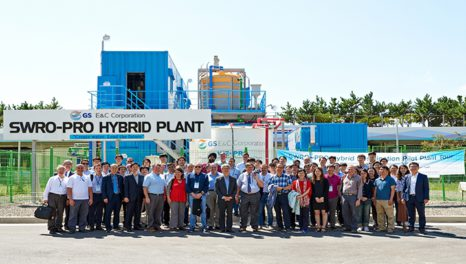 GMVP opened the SWRO-PRO pilot plant of recovering the salinity gradient energy